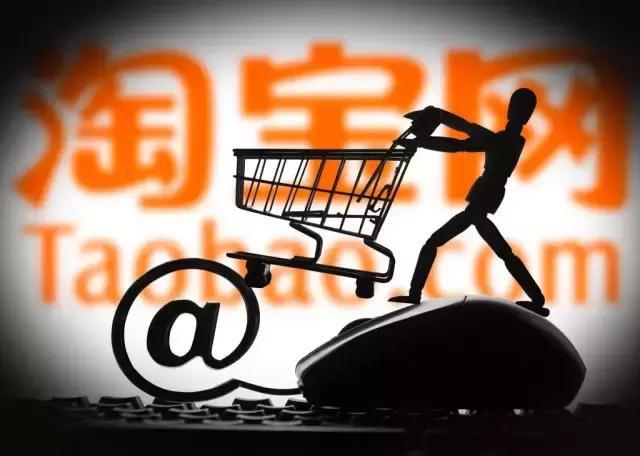 威海淘宝店在细节上如何选择对店铺有帮助?